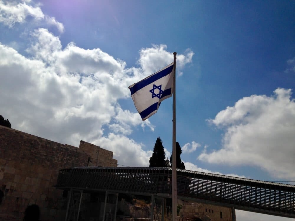 Israël adopte la Blockchain